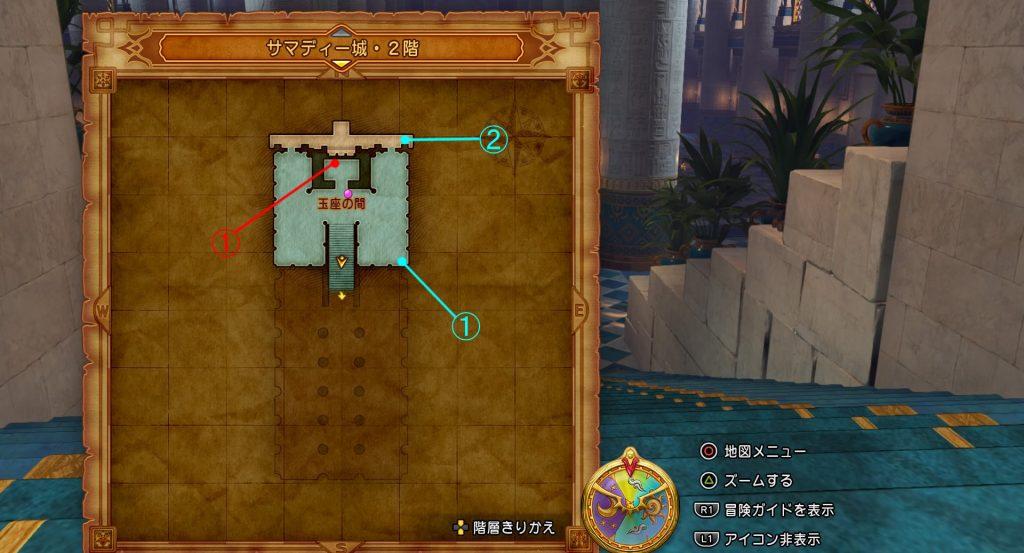 ドラゴンクエスト11の『サマディー城・2階』のフィールドマップです。