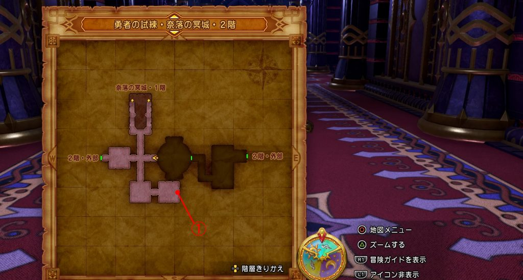 ドラゴンクエスト11の『勇者の試練・奈落の冥城・2階(西側)』の全体マップです。