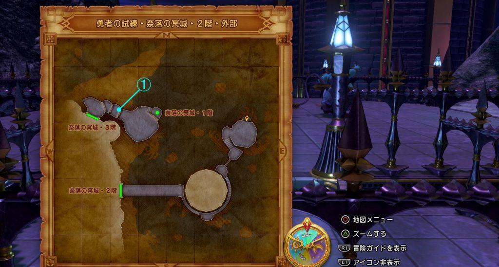 ドラゴンクエスト11の『勇者の試練・奈落の冥城・2階・外部(東側)』の全体マップです。