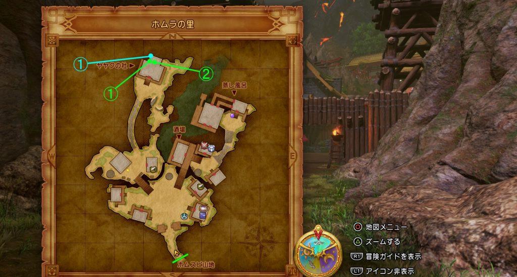 ドラゴンクエスト11の『ホムラの里(後半)』の全体マップです。