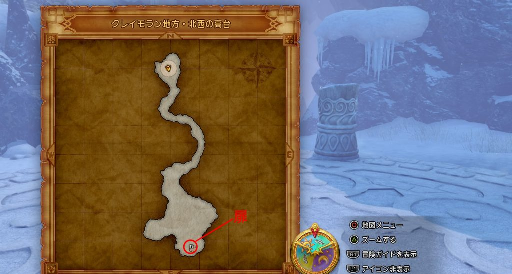 ドラゴンクエスト11の『さいごのカギ』で開けられる『クレイモラン地方・北西の高台』の全体マップです。