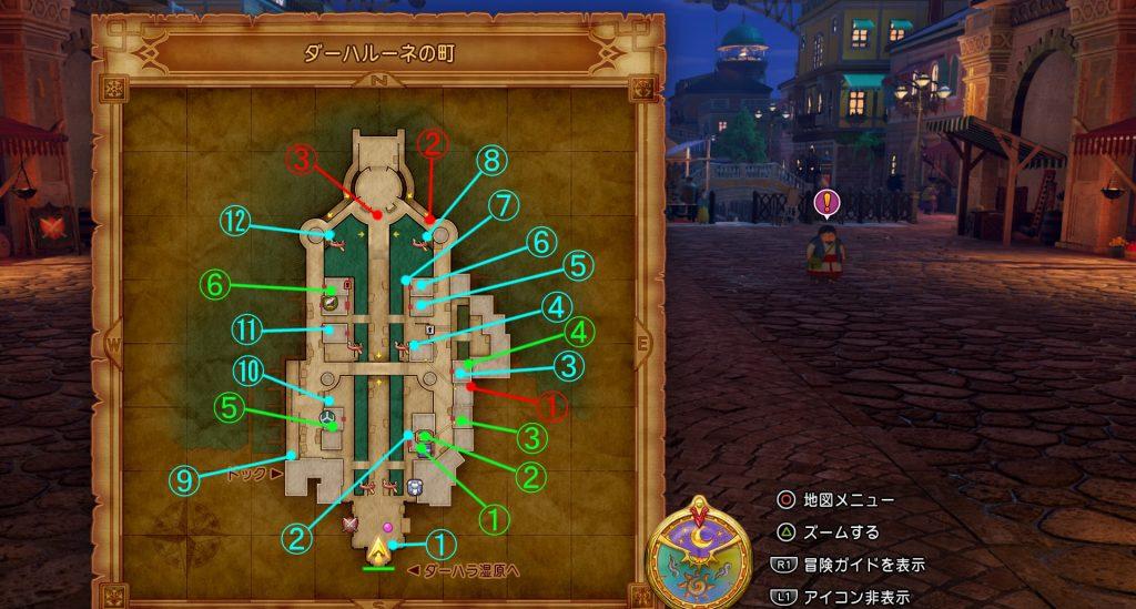 ドラゴンクエスト11の『ダーハルーネの町』のフィールドマップです。