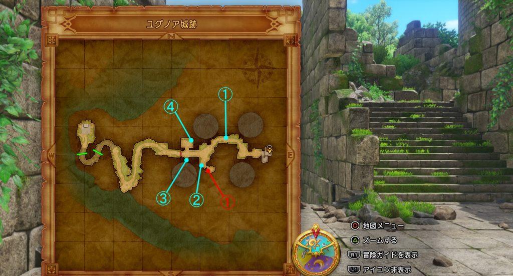 ドラゴンクエスト11の『ユグノア城跡』のフィールドマップです。