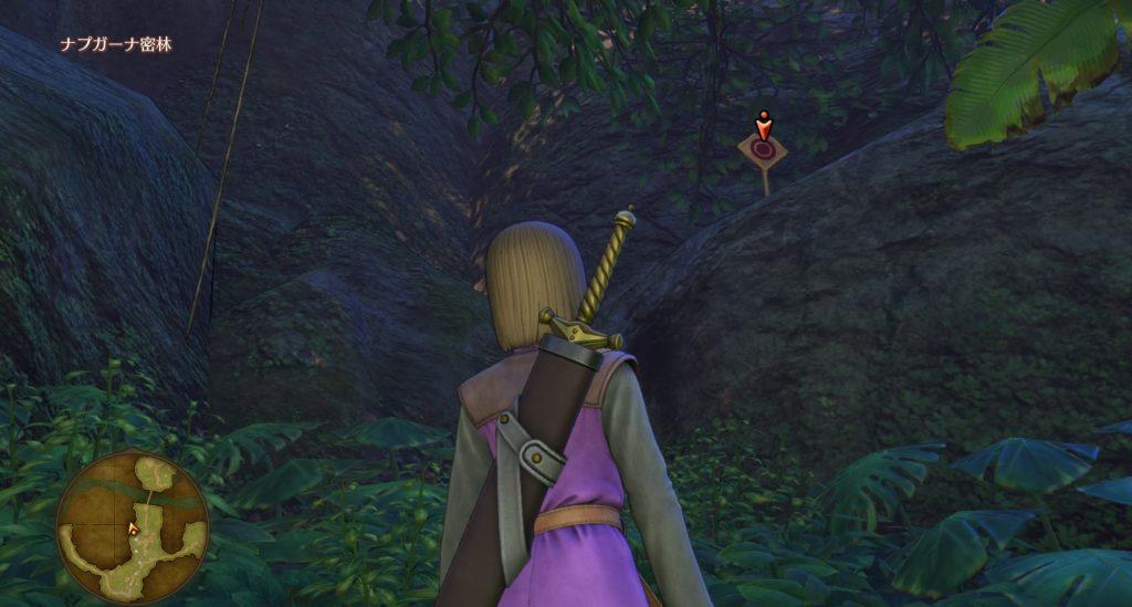 ドラゴンクエスト11の『ボウガンアドベンチャー』で破壊できる『ナプガーナ密林』のマト①です。