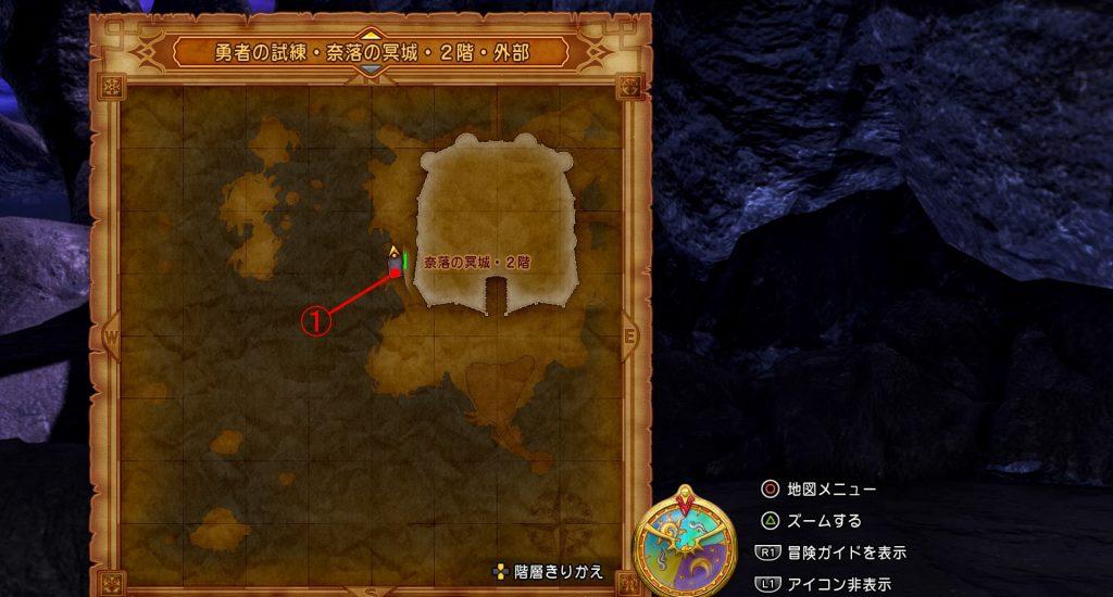 ドラゴンクエスト11の『勇者の試練・奈落の冥城・2階・外部(西側)』の全体マップです。