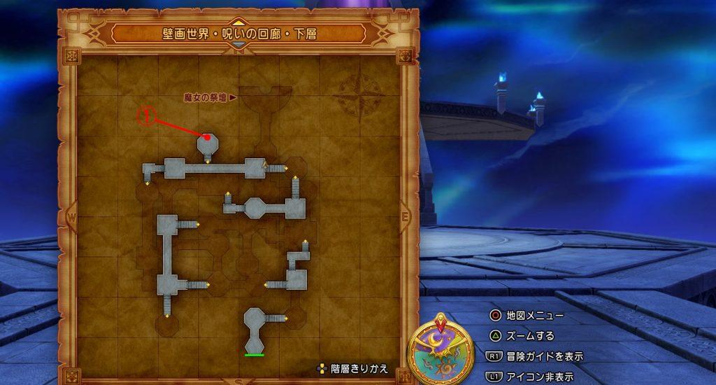 ドラゴンクエスト11の『壁画世界・呪いの回廊・下層』の全体マップです。