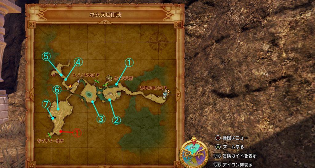 ドラゴンクエスト11の『ホムスビ山地』のフィールドマップです。