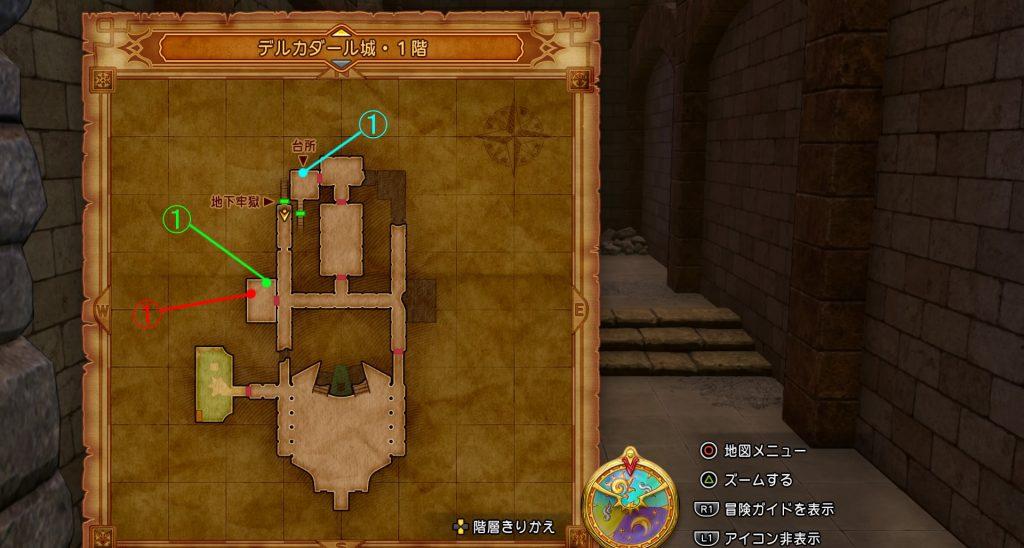 ドラゴンクエスト11の『デルカダール城・1階』の全体マップです。