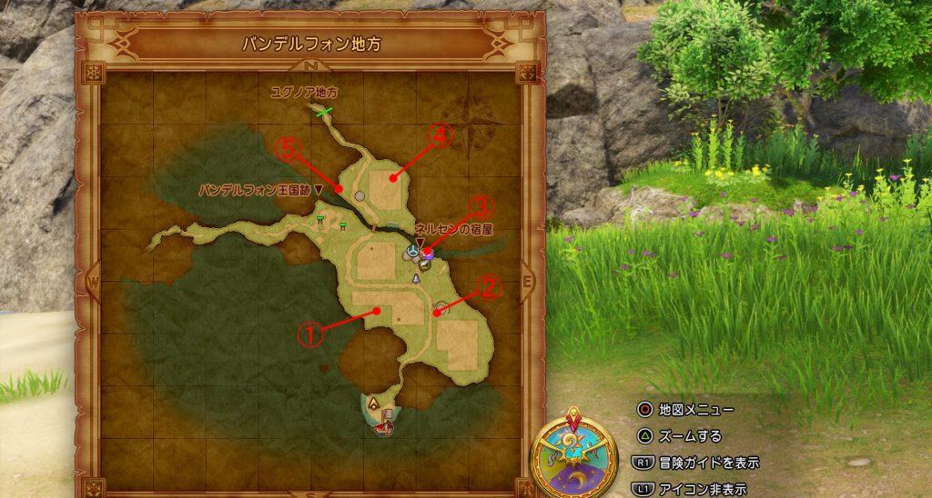 ドラゴンクエスト11のミニゲーム『ボウガンアドベンチャー』の『バンデルフォン地方』の全体マップです。