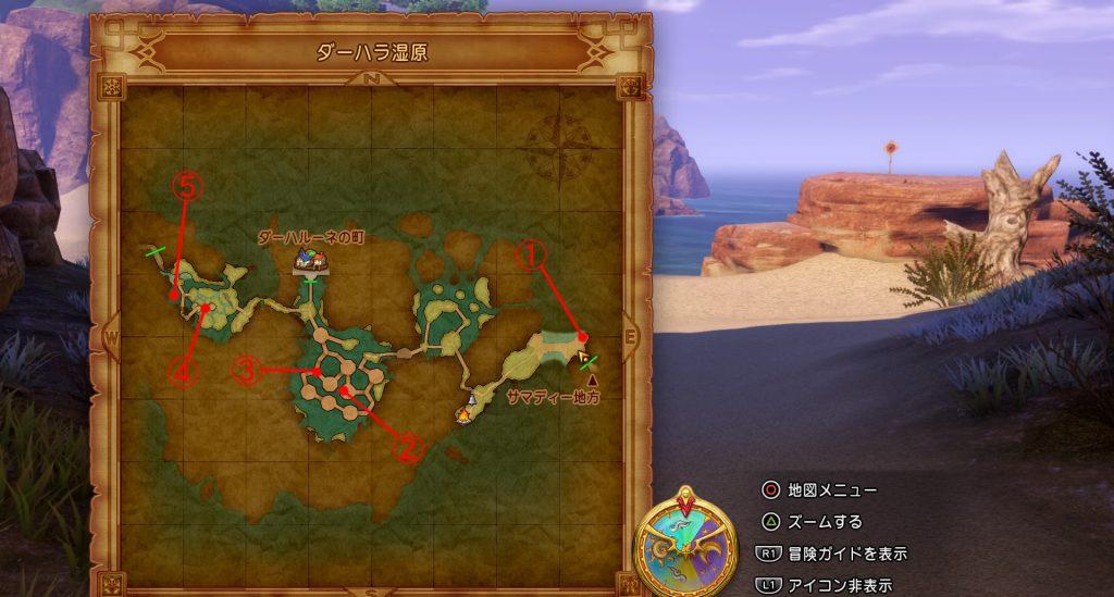 ドラゴンクエスト11のミニゲーム『ボウガンアドベンチャー』の『ダーハラ湿原』の全体マップです。