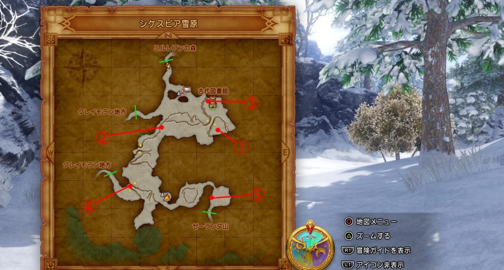 ドラゴンクエスト11のミニゲーム『ボウガンアドベンチャー』の『シケスビア雪原』の全体マップです。