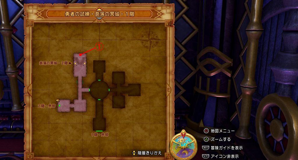 ドラゴンクエスト11の『勇者の試練・奈落の冥城・1階(西側)』の全体マップです。