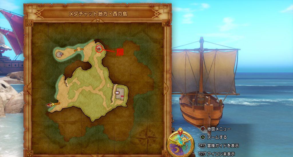 ドラゴンクエスト11の『まほうのカギ』を使用して入手できる『メダチャット地方・西の島』のアイテム一覧です。