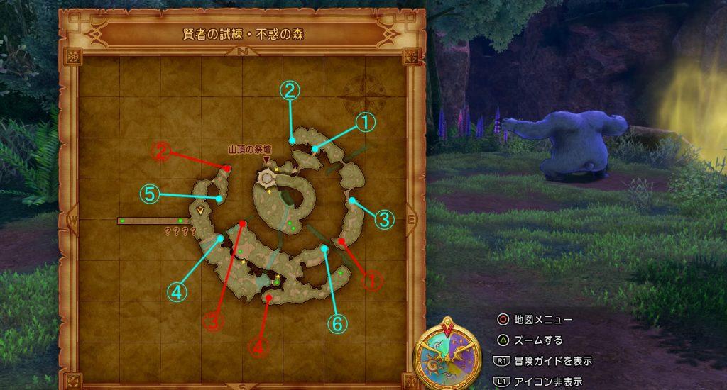 ドラゴンクエスト11の『賢者の試練・不惑の森』の全体マップです。