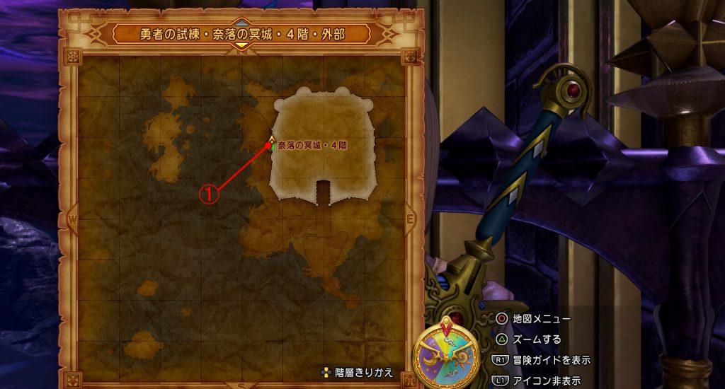 ドラゴンクエスト11の『勇者の試練・奈落の冥城・4階・外部』の全体マップです。