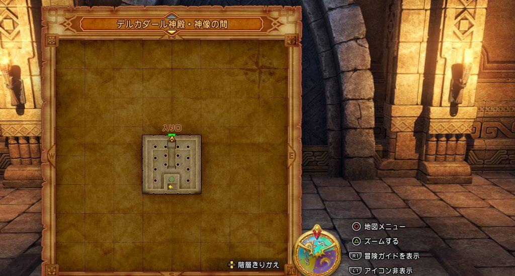 ドラゴンクエスト11の『デルカダール神殿・神像の間』のフィールドマップです。