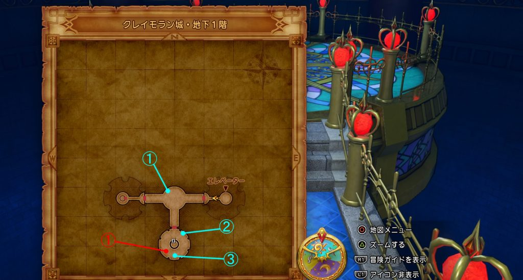ドラゴンクエスト11の『クレイモラン城・地下1階』の全体マップです。