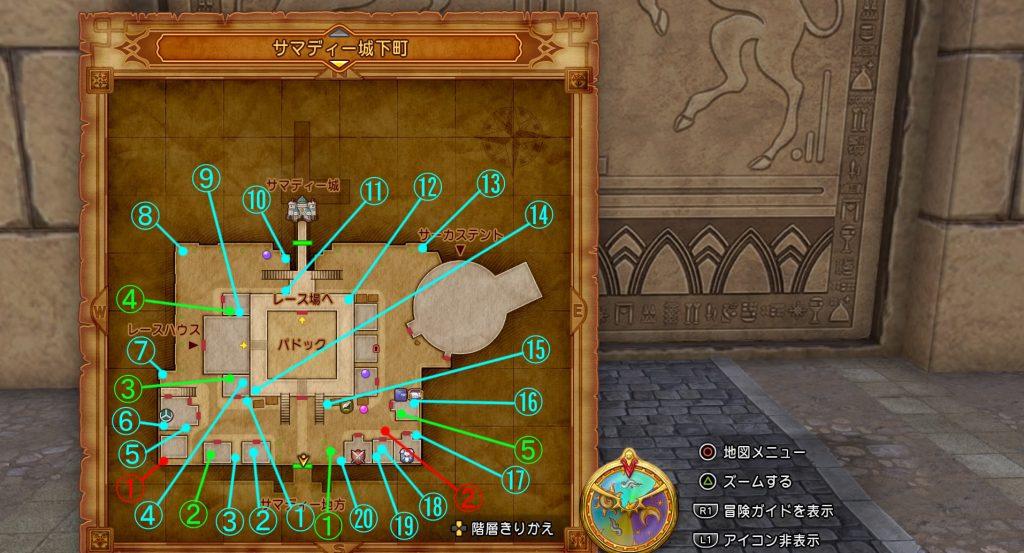 ドラゴンクエスト11の『サマディー城下町』のフィールドマップです。