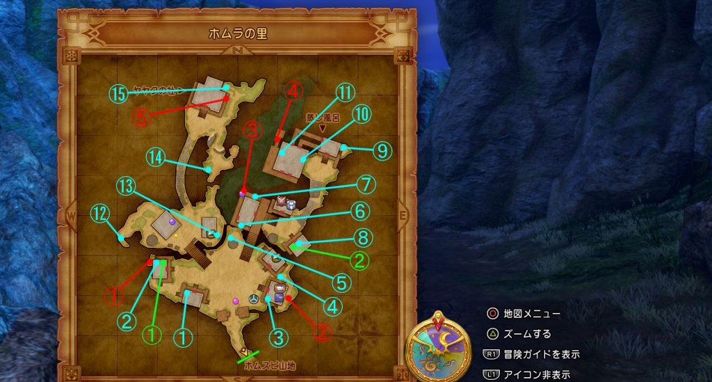 ドラゴンクエスト11の『ホムラの里』のフィールドマップです。