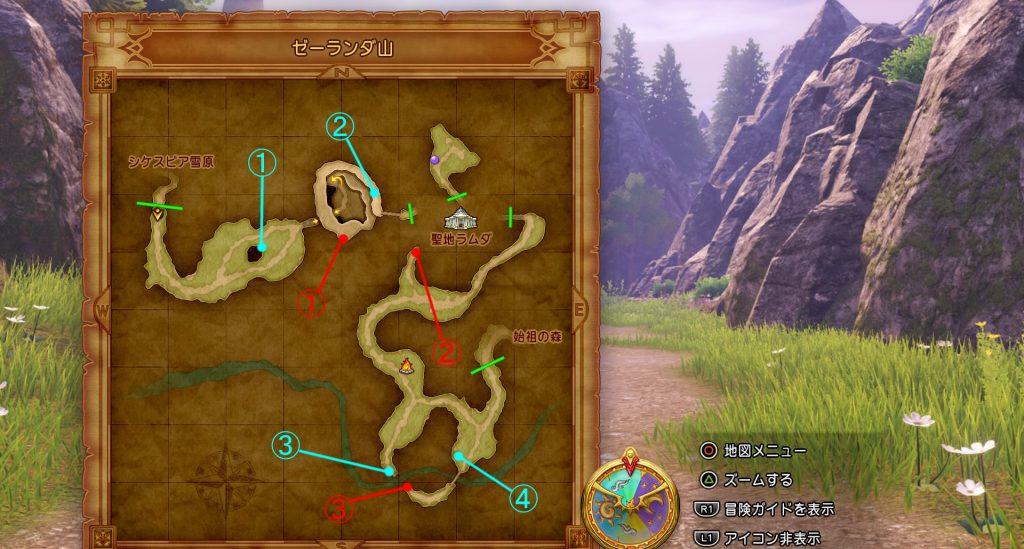ドラゴンクエスト11の『ゼーランダ山』の全体マップです。