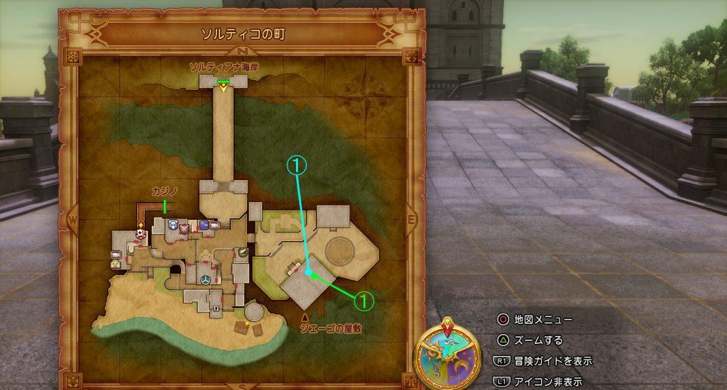 ドラゴンクエスト11の『ソルティコの町(ジエーゴの屋敷)』の全体マップです。