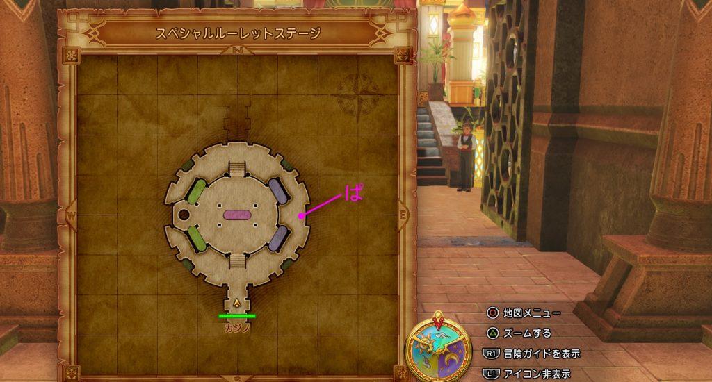 ドラゴンクエスト11の『ぱふぱふ』が発生する『グロッタの町(スペシャルルーレットステージ)』の全体マップです。