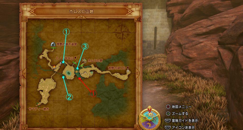 ドラゴンクエスト11の『ホムスビ山地(後半)』の全体マップです。