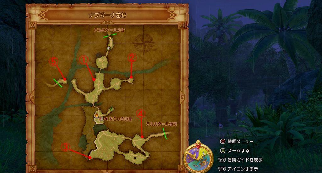 ドラゴンクエスト11のミニゲーム『ボウガンアドベンチャー』の『ナプガーナ密林』の全体マップです。