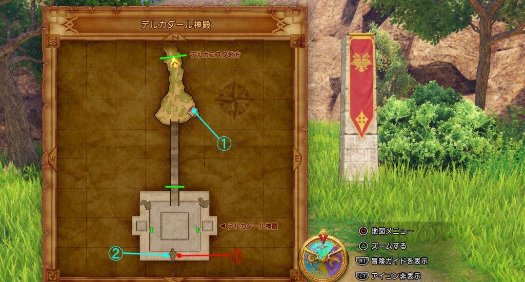 ドラゴンクエスト11の『デルカダール神殿』のフィールドマップです。
