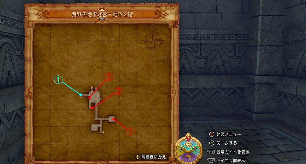 ドラゴンクエスト11の『荒野の地下迷宮・地下2階』のフィールドマップです。