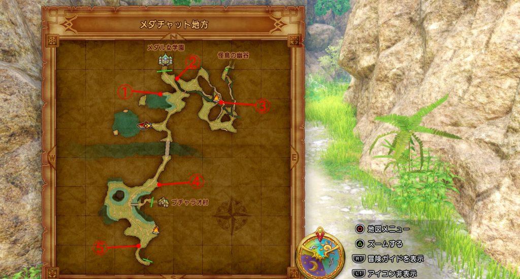ドラゴンクエスト11のミニゲーム『ボウガンアドベンチャー』の『メダチャット地方』の全体マップです。