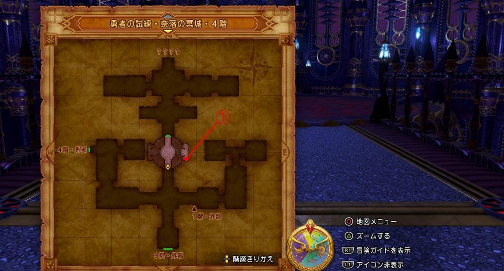ドラゴンクエスト11の『勇者の試練・奈落の冥城・4階(中央)』の全体マップです。