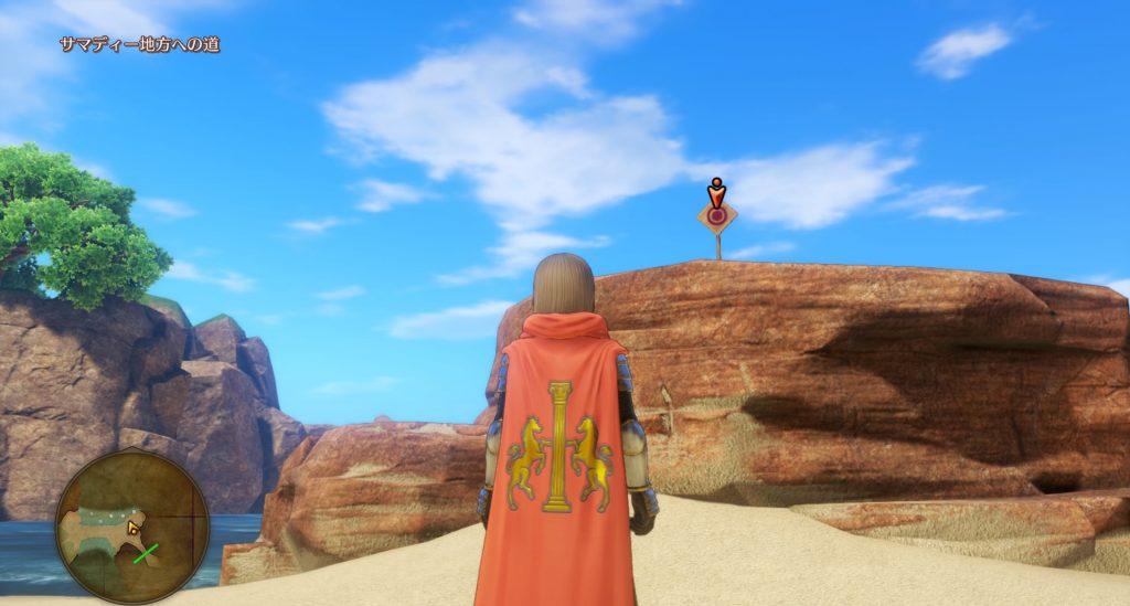 ドラゴンクエスト11のミニゲーム『ボウガンアドベンチャー』の『ダーハラ湿原』のマト①です。