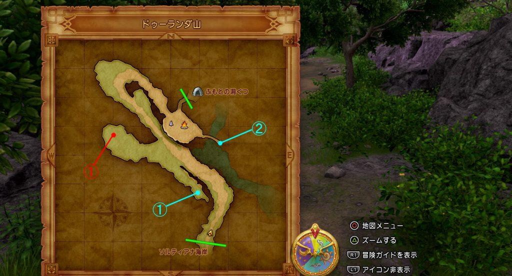 ドラゴンクエスト11の『ドゥーランダ山』の全体マップです。