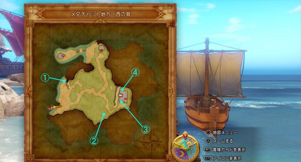 ドラゴンクエスト11の『メダチャット地方・西の島』のフィールドマップです。