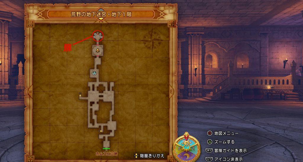 ドラゴンクエスト11の『さいごのカギ』で開けられる『荒野の地下迷宮・地下1階』の全体マップです。