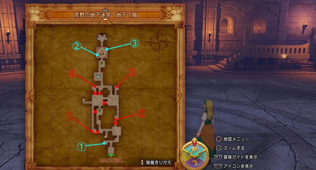 ドラゴンクエスト11の『荒野の地下迷宮・地下1階』のフィールドマップです。