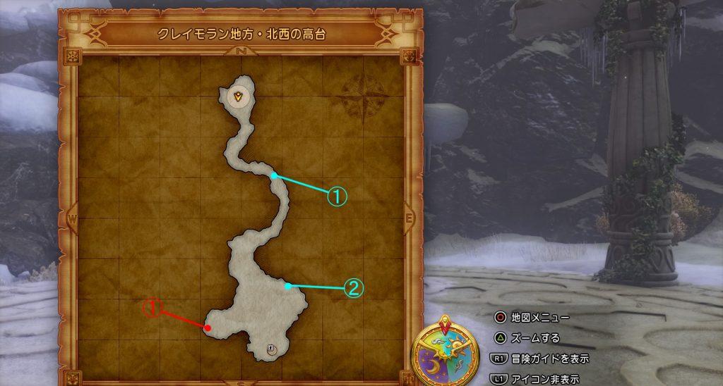 ドラゴンクエスト11の『クレイモラン地方・北西の高台』の全体マップです。