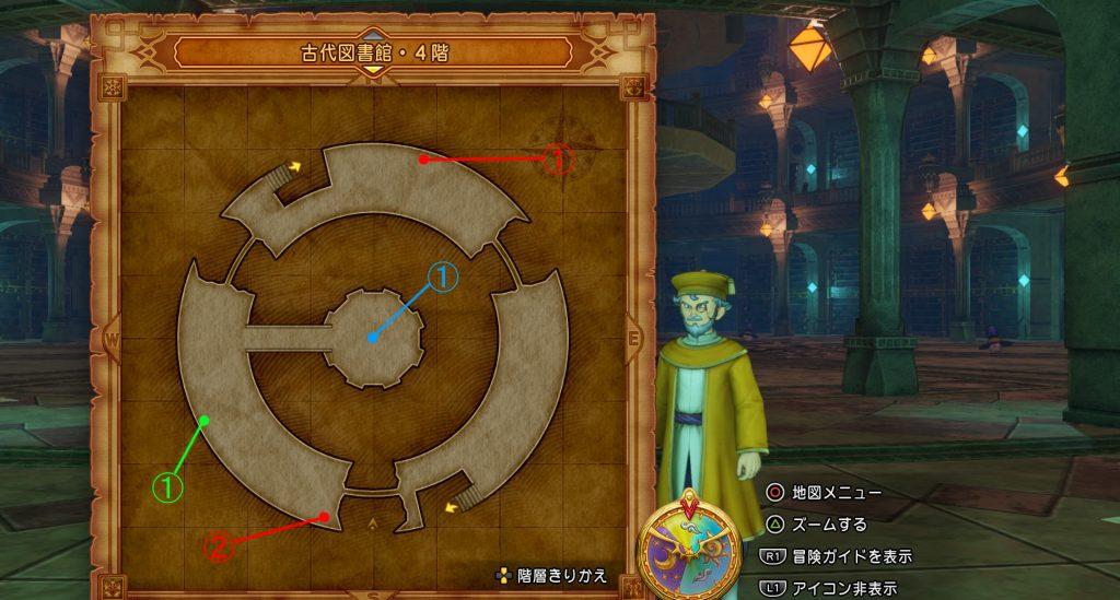 ドラゴンクエスト11の『古代図書館・4階』の全体マップです。