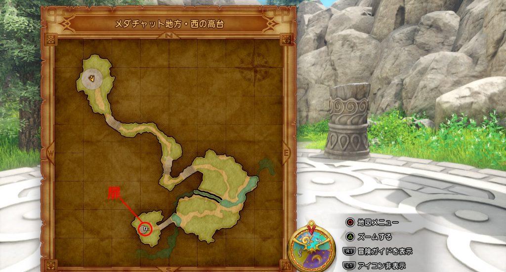 ドラゴンクエスト11の『さいごのカギ』で開けられる『メダチャット地方・西の高台』の全体マップです。