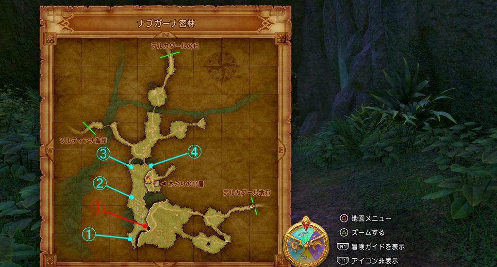 ドラゴンクエスト11の『ナプガーナ密林(後半)』の全体マップです。