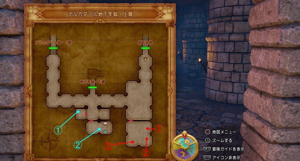 ドラゴンクエスト11の『デルカダール地下牢獄・上層』の全体マップです。