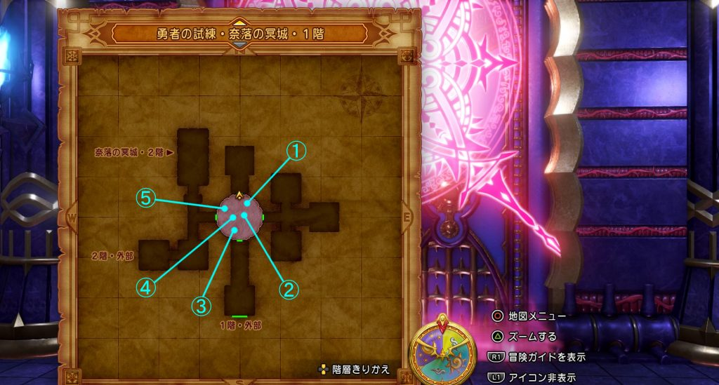 ドラゴンクエスト11の『勇者の試練・奈落の冥城・1階(中央)』の全体マップです。