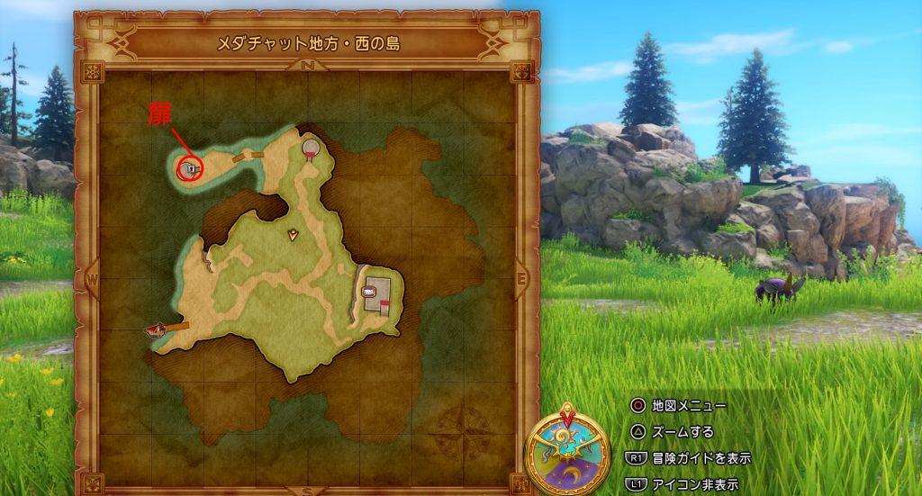 ドラゴンクエスト11の『さいごのカギ』で開けられる『メダチャット地方・西の島』の全体マップです。
