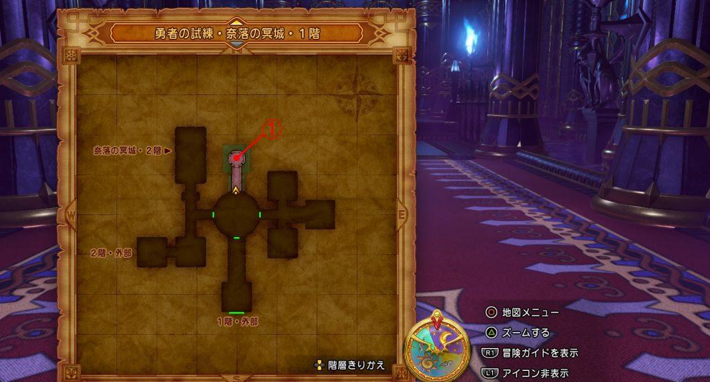 ドラゴンクエスト11の『勇者の試練・奈落の冥城・1階(北側)』の全体マップです。