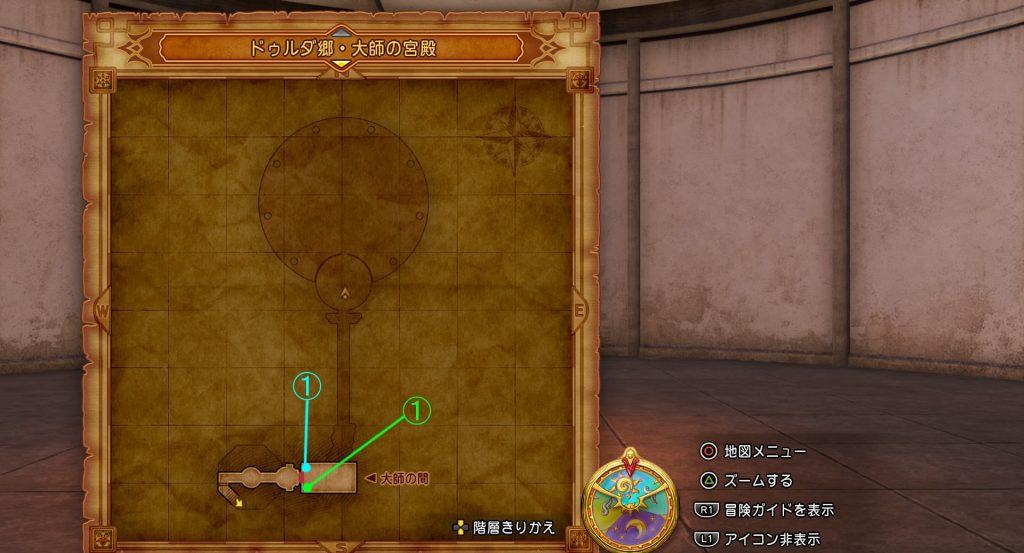 ドラゴンクエスト11の『ドゥルダ郷・大師の宮殿』の全体マップです。