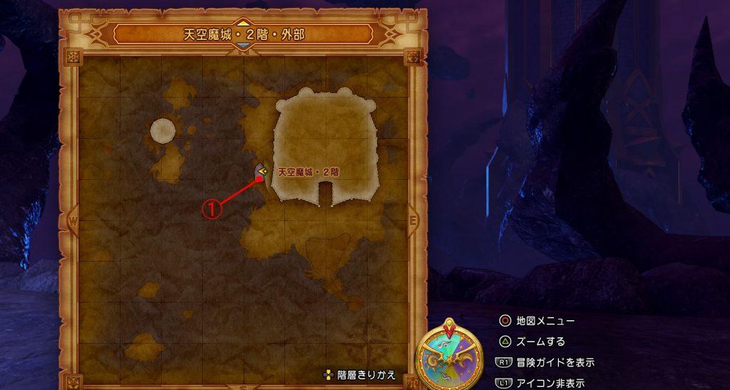 ドラゴンクエスト11『天空魔城・2階・外部(西側)』の全体マップです。