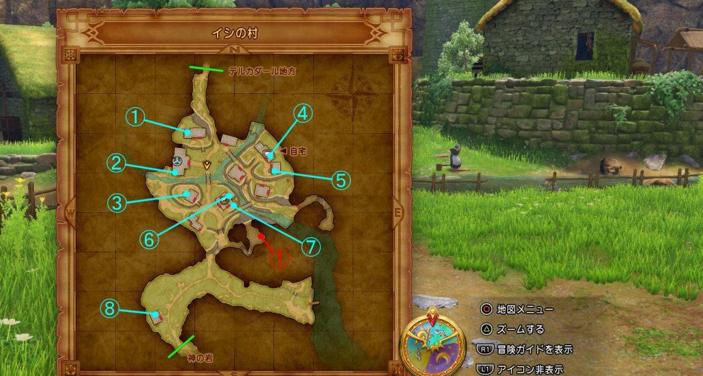 ドラゴンクエスト11の『イシの村(復興後)』の全体マップです。