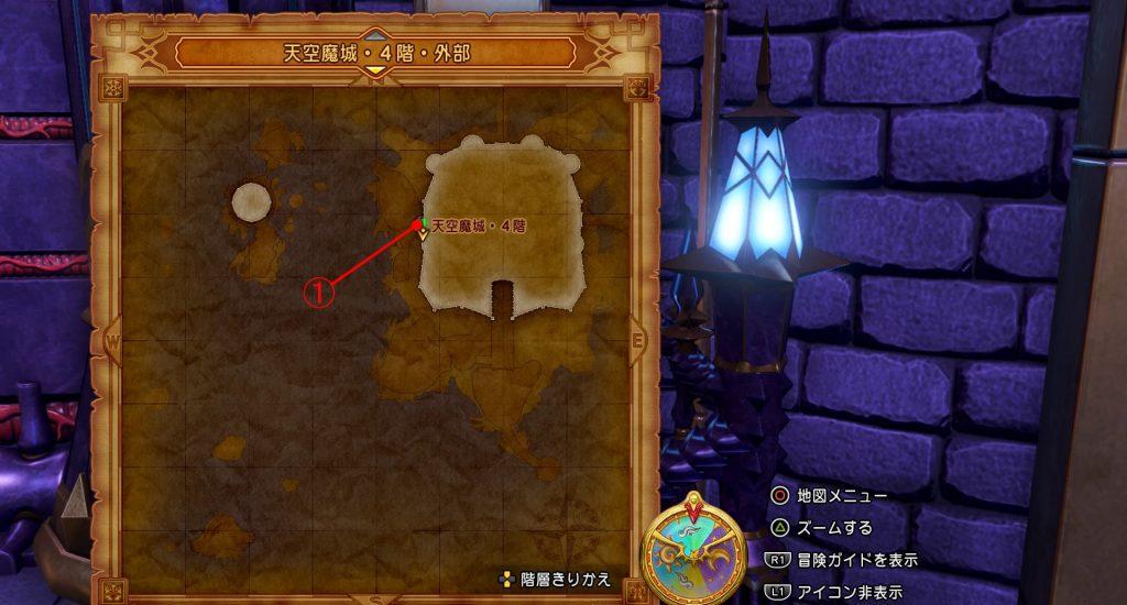 ドラゴンクエスト11『天空魔城・4階・外部』の全体マップです。