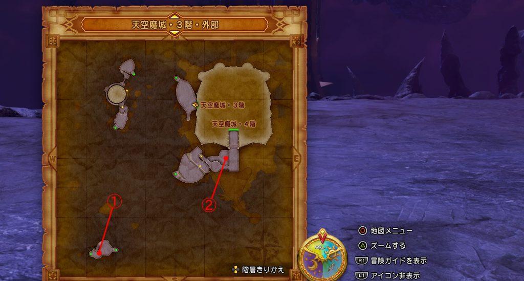 ドラゴンクエスト11『天空魔城・3階・外部』の全体マップです。
